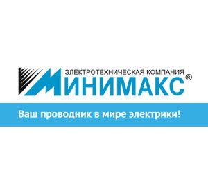 Минимакс